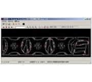 自动编程套料软件( InteGNPS)